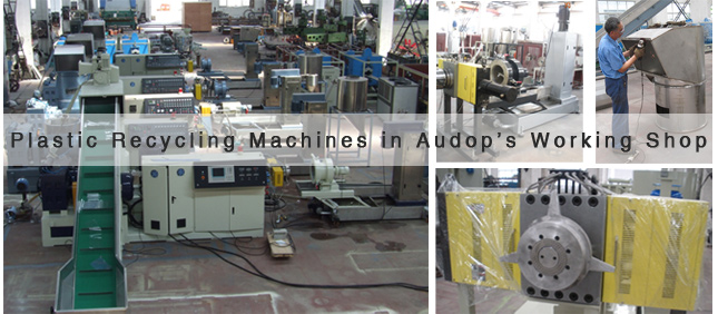 plastic recycling machines in working shop